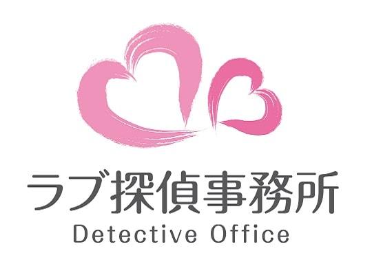 探偵や興信所の浮気調査は千葉県のラブ探偵事務所