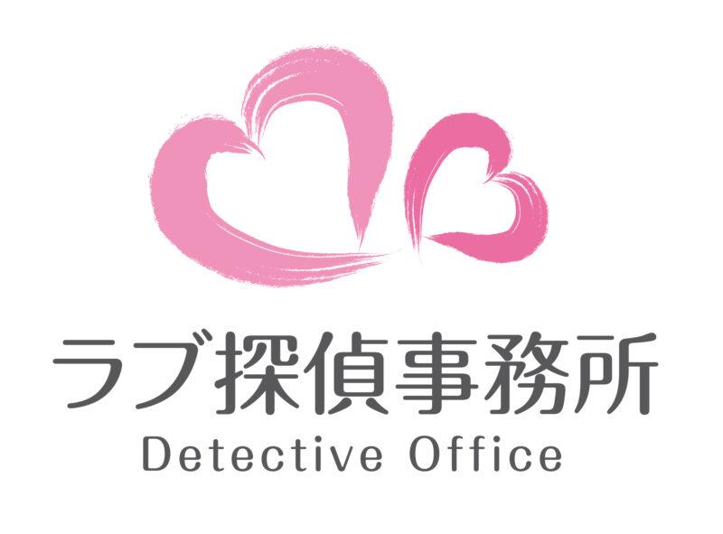 ラブ探偵事務所ロゴマーク